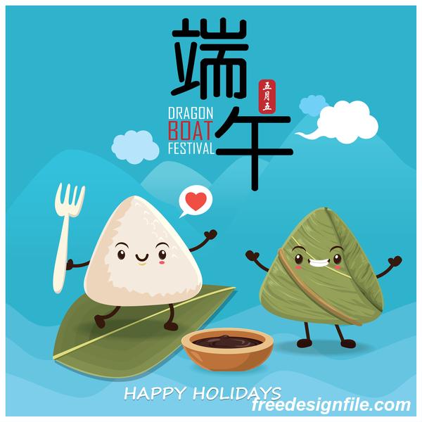China Dragon Boat Festival Poster Template design Vector 02