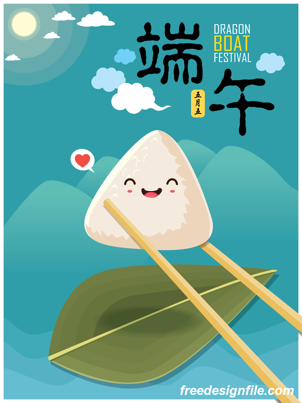 China Dragon Boat Festival Poster Template design Vector 03