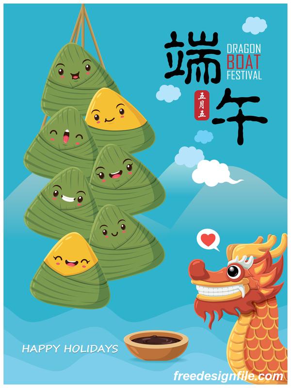 China Dragon Boat Festival Poster Template design Vector 04