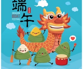 China Dragon Boat Festival Poster Template design Vector 06