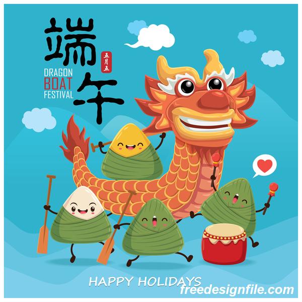 China Dragon Boat Festival Poster Template design Vector 06