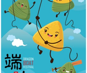 China Dragon Boat Festival Poster Template design Vector 07