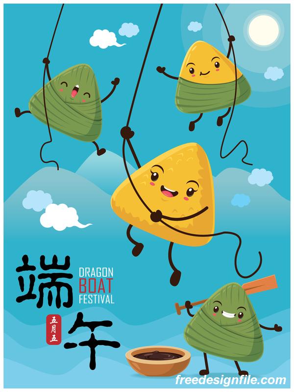 China Dragon Boat Festival Poster Template design Vector 07