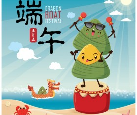 China Dragon Boat Festival Poster Template design Vector 09