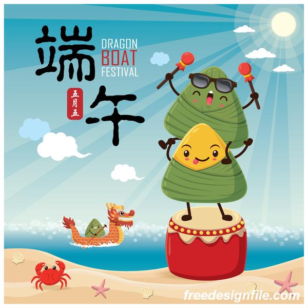 China Dragon Boat Festival Poster Template design Vector 09