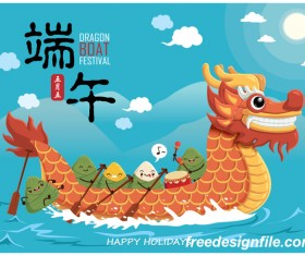 China Dragon Boat Festival Poster Template design Vector 10