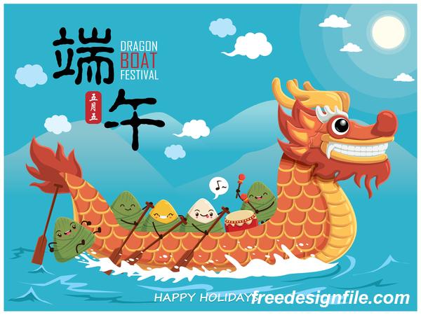 China Dragon Boat Festival Poster Template design Vector 10