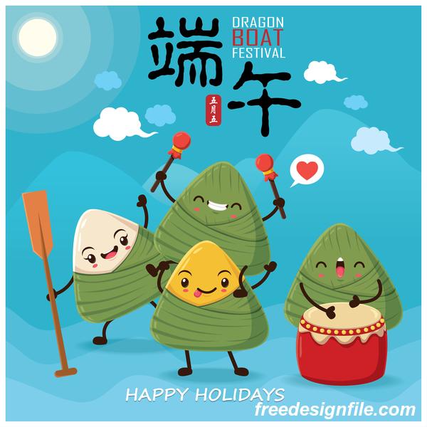 China Dragon Boat Festival Poster Template design Vector 11
