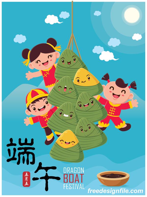 China Dragon Boat Festival Poster Template design Vector 12