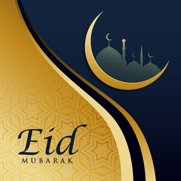 Eid mubarak background with decor vector