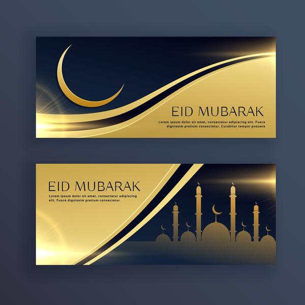 Eid mubarak banners design vectors 03 - Vector Banner free