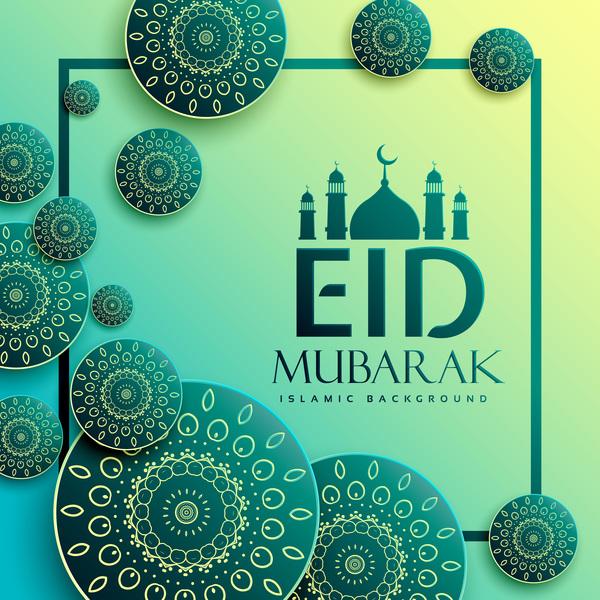 Eid mubarak islamic background with decor frame vector vector eid mubarak islamic background with decor frame vector thecheapjerseys Image collections