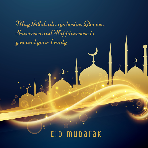 Golden mubarak building with eid background vector