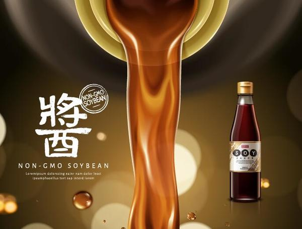 Soybean sauce poster template vectors 02