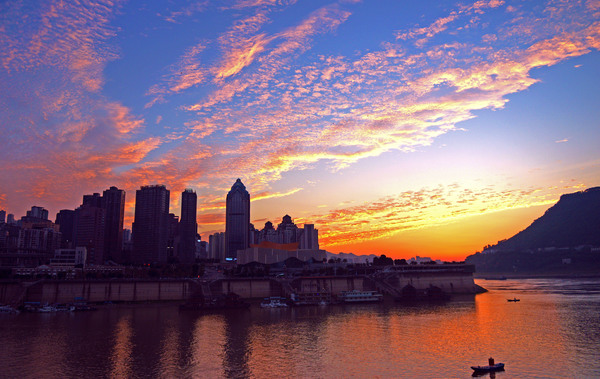 Beautiful sunset in the city Stock Photo