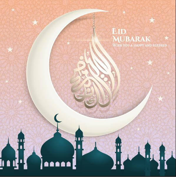 Beige eid mubarak background vector 01