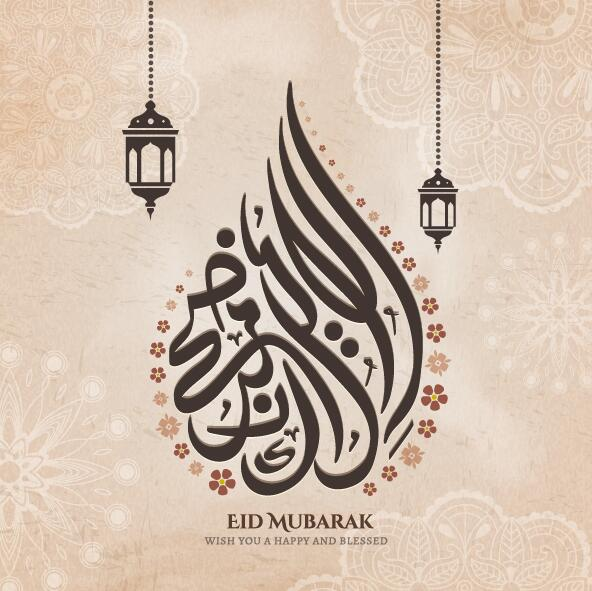 Beige eid mubarak background vector 02