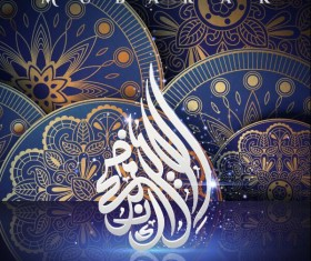 Blue styles mubarak background vector