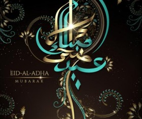 Eid al-Adha Mubarak decor floral with dark background vector