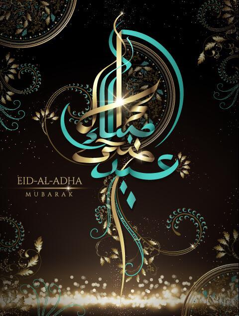 Eid al Adha Mubarak decor floral with dark background vector
