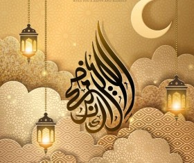 Eid mubarak background golden styles vector