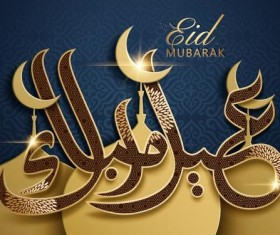 Eid mubarak dark background with golden building vector 02