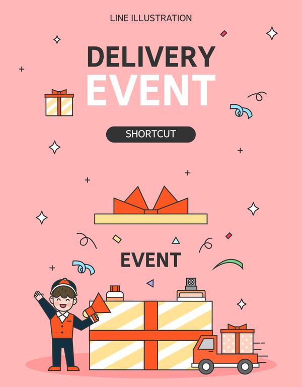 Express delivery background illustration vector 09