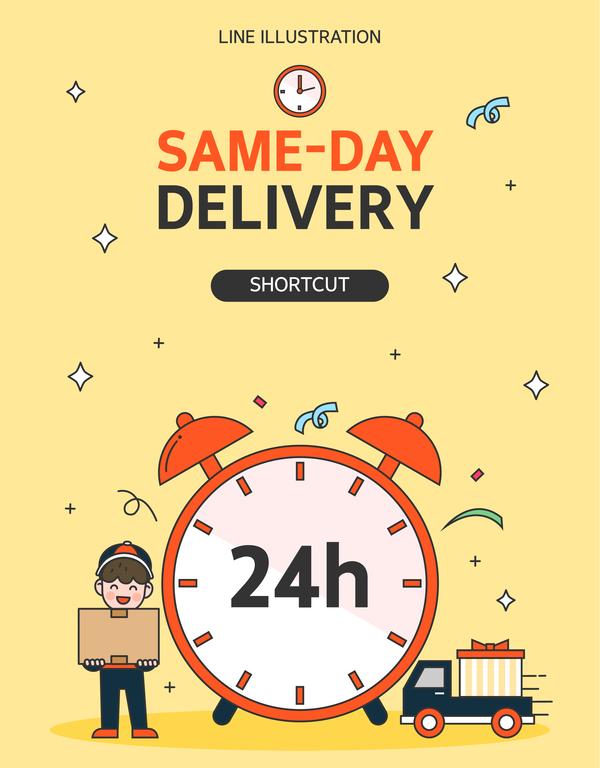 Express delivery background illustration vector 10