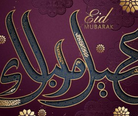 Purple Eid styles mubarak background vector
