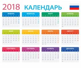 Russia 2018 calendar template vector 01