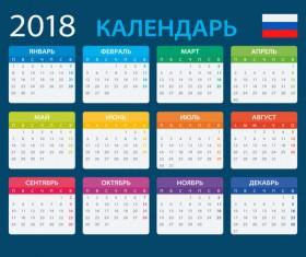 Russia 2018 calendar template vector 02
