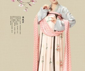 The beauty of Hanfu Stock Photo