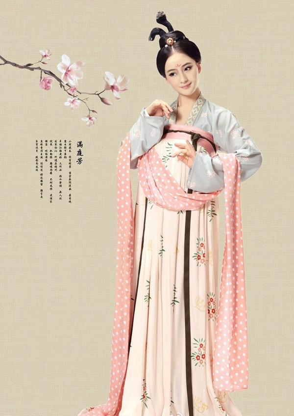 The beauty of Hanfu Stock Photo