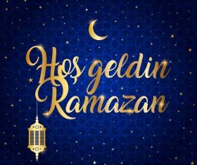 Blue styles ramazan background vector 01