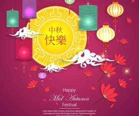 Happy mid autumn festival design vector material 09