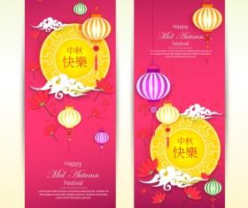Mid autumn festival vertical banner vector material 01