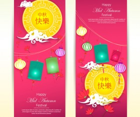Mid autumn festival vertical banner vector material 02