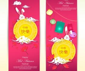 Mid autumn festival vertical banner vector material 03