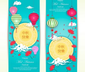 Mid autumn festival vertical banner vector material 04