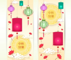 Mid autumn festival vertical banner vector material 05