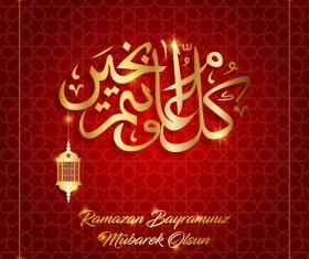 Red styles ramazan background vector 03