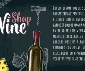 Wine poster 2017 hand drawn vector material