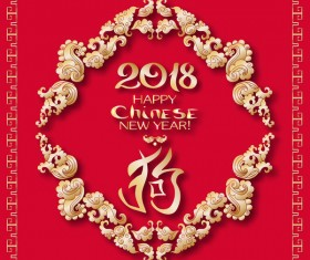 2018 chinese new year of dog year design vector 01
