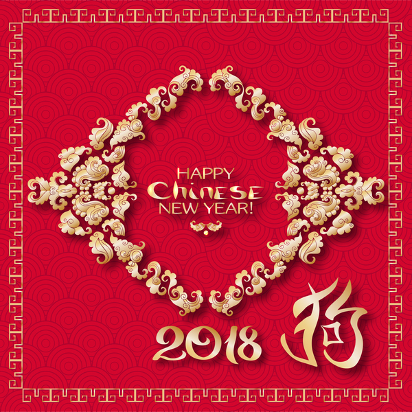 2018 chinese new year of dog year design vector 03