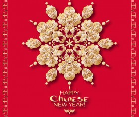 Chinese 2018 new year backgrounds vector material 08