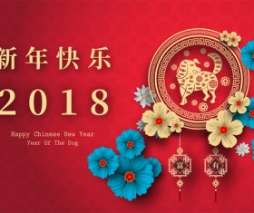 Chinese new year red background with 2018 year of the dog vector