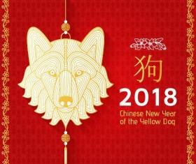 2018 chinese new year of the dog vector material