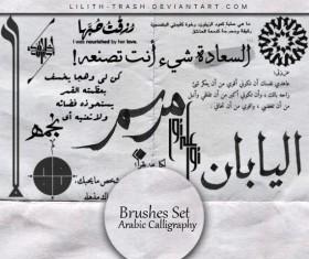 Arabic Photoshop Brushes