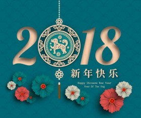 Chinese new year 2018 year of the dog vector