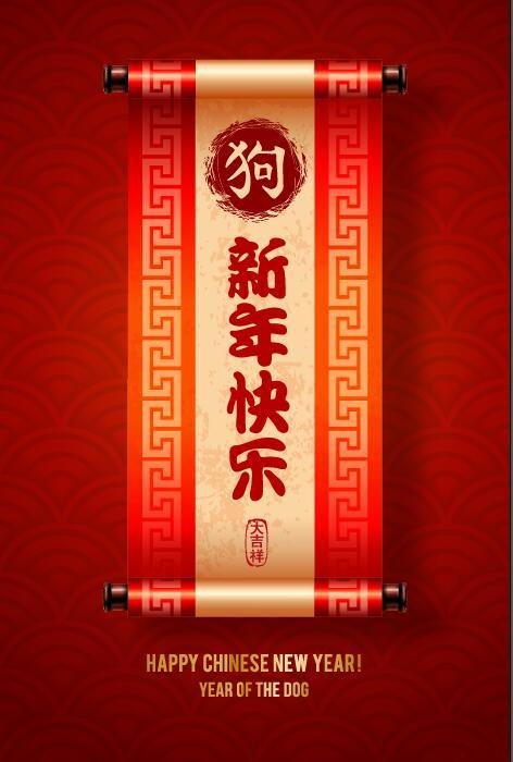 Chinese new year of the dog with scrolls banner vector